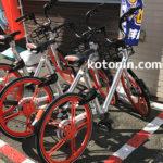札幌モバイク