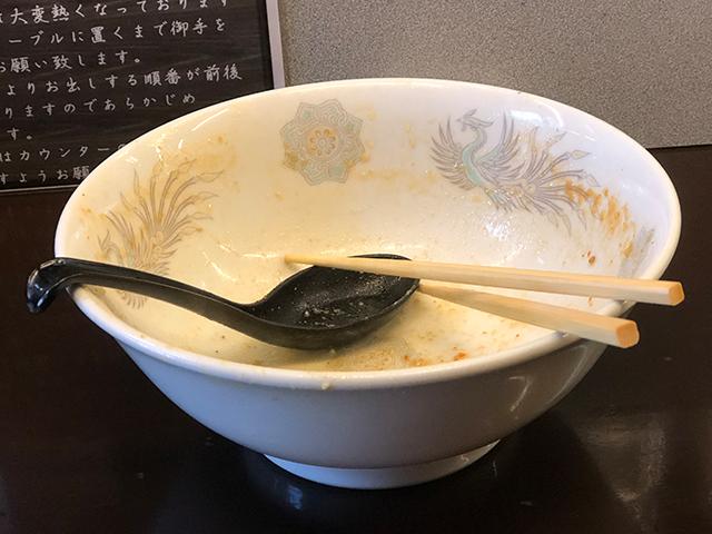 麺屋サスケのどんぶり