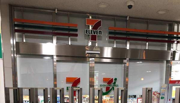 22時で閉店したJR琴似駅のセブンイレブン