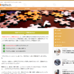 小学生向け:札幌市中央区でプログラムを学べる教室MeTech