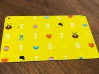 エゾカ(EZOCA)の黄色いデザインのカード