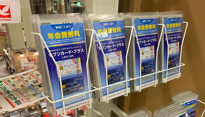 セブンカード・プラスで5万円1回払い