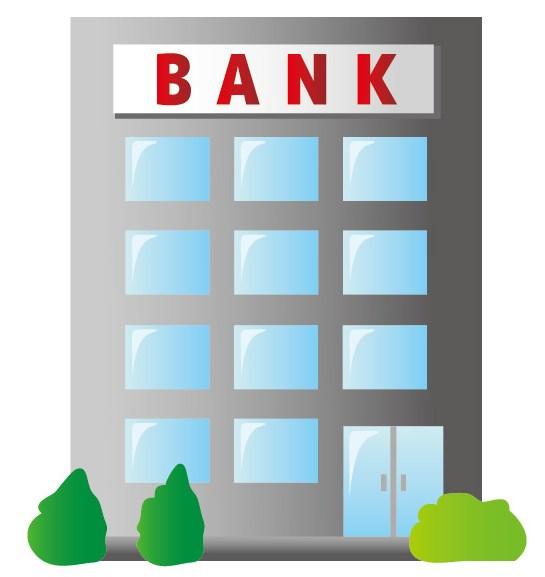 【北海道銀行】口座維持手数料はいくら?使ってない口座は凍結?休眠口座手数料はあるの?